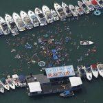 HM Raft Up